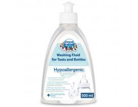 Жидкость для мытья бутылочек и сосок 500 мл. - 1/500