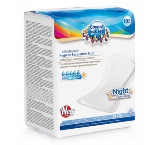 Прокладки послеродовые дышащие (на ночь) 10 шт. - 78/001