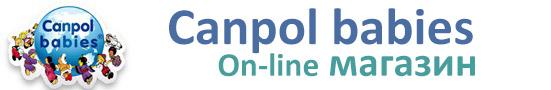 Интернет-магазин детских товаров Canpol Babies